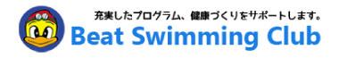 Beat Swimming Club