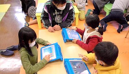 学童での導入事例