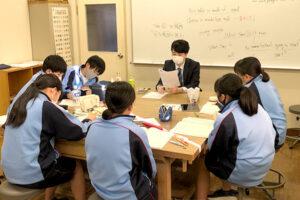 箱根町教育員会